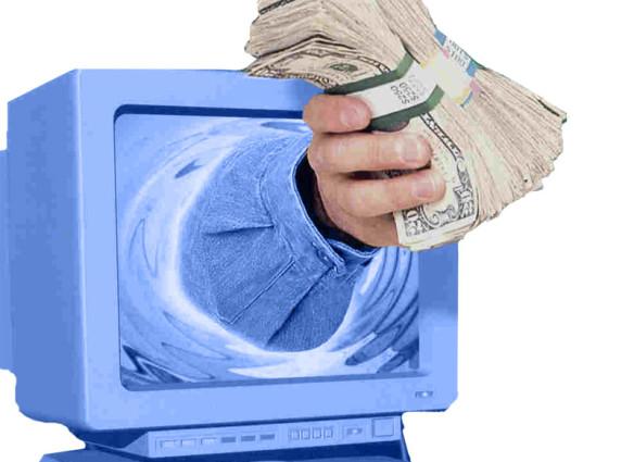 Интернет-прибыль